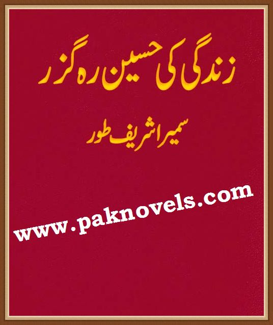 free historical romance ebooks pdf