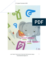 david thompson thai food ebook