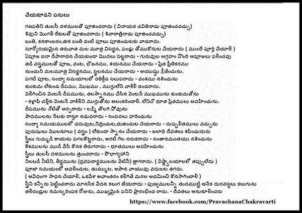 chanakya niti in telugu pdf ebook
