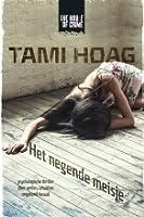 the 9th girl tami hoag epub