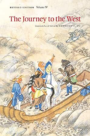 journey to the west anthony yu ebook